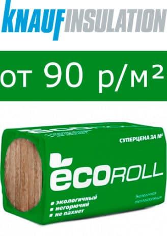 ecoroll knauf 90 р